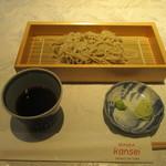 ギンザ カンセイ - 蕎麦