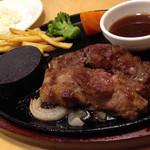 ステーキハウス 松木 - マンガリッツァ豚ステーキ ¥1,480 (税別)