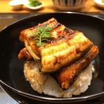日本料理 旬菜和田 - 鰻ごはん