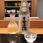 日本料理 旬菜和田 - 喜平治