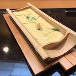 日本料理 旬菜和田 - 竹蒸し