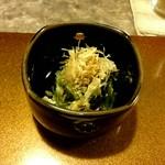 きすけ - 『小松菜の煮浸し』