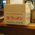66357157 - 小林製麺 from ホッカイドウ