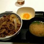 吉野家 - 牛丼並盛❗生卵❗味噌汁❗500円‼