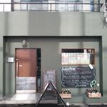 66357344 - 店・外観の一例 2016年1月
