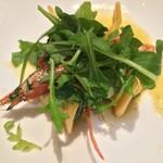 Incanto - 海老の前菜