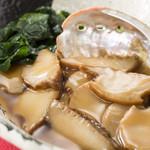 中華料理 桃李 - 鮑のオイスター煮込み 国産野菜添え