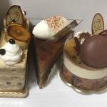 ゴトウ洋菓子店 - 沖縄の黒糖のケーキ、タルトタタン、さつまいものシャルロット