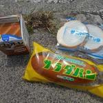 つるやパン - サラダパン145円、サンドイッチ145円