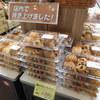 成城石井 - 料理写真:店内で焼きあげました!