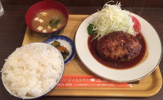 三福亭 - ハンバーグ定食(大盛)