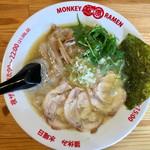 モンキーらーめん  - 料理写真:塩(鶏白湯ラーメン)700円