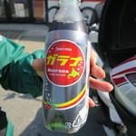 セイコーマート - ドリンク写真:ガラナ100円(内税)あります。