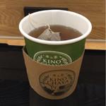 紀伊茶屋 - ほうじ茶