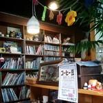 豊文堂書店 喫茶部 ラルゴ - コーヒー豆も販売しているのです