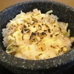 ら~めん のとやま - ノトヤマごはんチーズ半