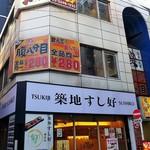 Nagomiyagyoen -