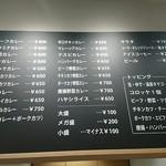 カレーハウス ピヨ -