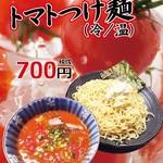 らーめん みうら家 - トマトつけ麺