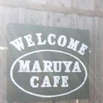 マルヤカフェ -