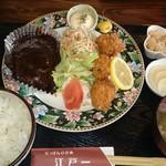 にっぽんの洋食 江戸一 - 2017/04/26 11:40訪問 カキフライとハンバーグの盛合せ