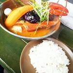 ドロッピン - オマールと野菜のスープカリー
