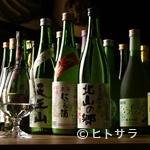 京都タワー サンド バル - 蔵元を直接訪問して厳選した日本酒