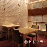 花外楼 - 4名から最大20名まで利用できる個室は様々なシーンに対応