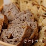 お日さまのえがお - 国産小麦を使った自家製『パン』