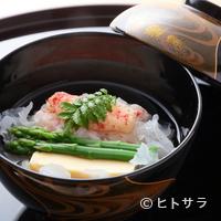 花外楼 - 贅沢な素材を使用して丁寧にとった一番出汁から仕上げる『椀物』