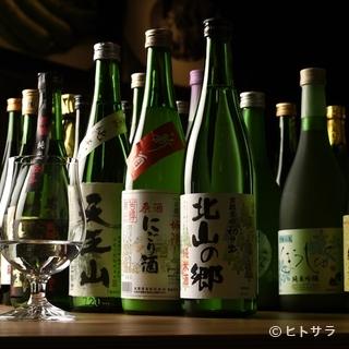 蔵元を直接訪問して厳選した日本酒