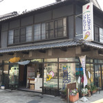 門田商店 かどみせ - レトロアイスの名前どおり懐かしい感じのお店です。