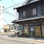 門田商店 かどみせ - 町に溶け込んでます。