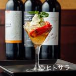 マスオメノス - 豊富な品揃えのワインで楽しいひと時
