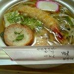 更紗 - 鍋焼きうどん(出前)