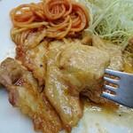 66390514 - 柔らかい豚ロース肉