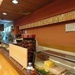 赤玉寿司 - 店内の様子