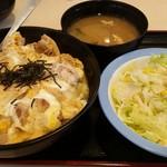 松屋 - 親子丼 サラダセット