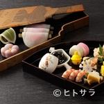四季料理 右京 - ミシュラン星獲得店が誇るお料理で
