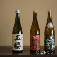 花お - 料理とのバランスを考慮し厳選する日本酒