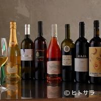 チクロ パノラマ キッチン - ワイン各種