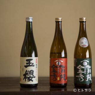 料理とのバランスを考慮し厳選する日本酒