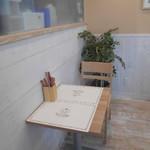 シナモロールカフェ - テーブル席