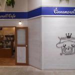 シナモロールカフェ - 外観