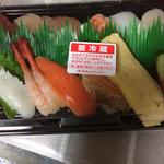 スシロー  - 料理写真:満彩12種