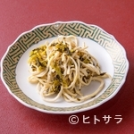 魏飯吉堂 - 乾燥豆腐の高菜和え