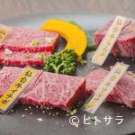 RAZAN 炭火焼肉 - 美味しい部分の良いとこどり『仙台牛盛合わせ』