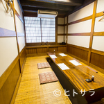 西村屋 和味旬彩 - 完全個室でゆったり味わう会席料理でおもてなし