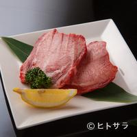焼肉ヒロムラ - 豪快にカットされたダイナミックな『極うま タン厚切り』
