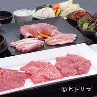 焼肉ヒロムラ - 食欲をそそる品々が揃った『和牛堪能コース』